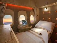 """طيران الإمارات تطلق أول طائرة """"بنوافذ افتراضية"""" !"""