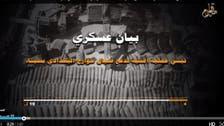 """تعرف على """"جند الإسلام"""".. أولى انشقاقات داعش بسيناء"""