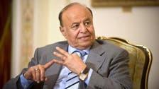 یمنی کرنسی کی قدر کو سنبھالا دینے کے لئے 2 ارب ڈالر مالیت کی سعودی امداد