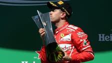 Formula One: Vettel wins in Brazil, Hamilton fourth