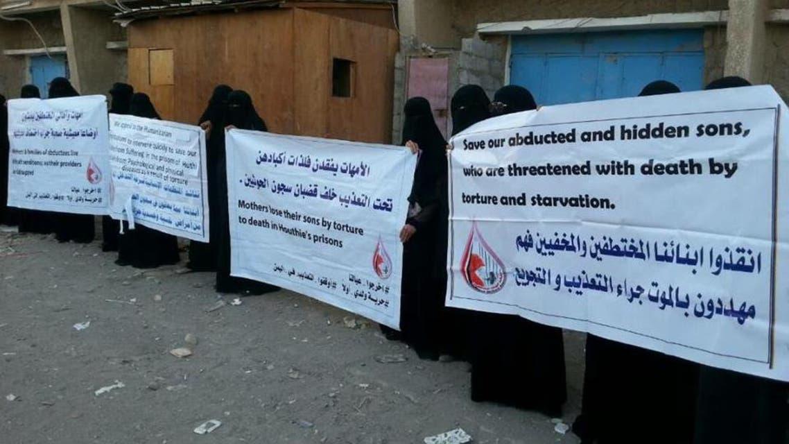 وقفة احتجاجية لامهات المختطفين اليمنيين في الحديدة