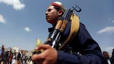 حوثیوں کی بین الاقوامی جہاز رانی اور آئل ٹینکروں پر حملوں کی نئی دھمکی