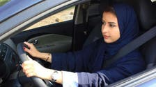 When a young Saudi woman offered 'free' driving, traffic lessons