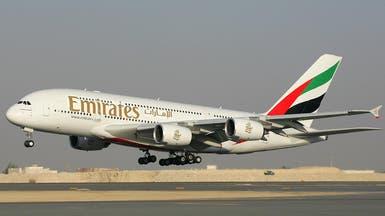 """صفقة طائرات """"إيرباص"""" بـ16 مليار دولار عرضة للتأجيل"""