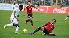 مصر تتعادل مع غانا في ختام تصفيات المونديال