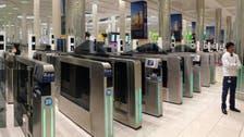Over 120 smart gates installed at Dubai International Airport