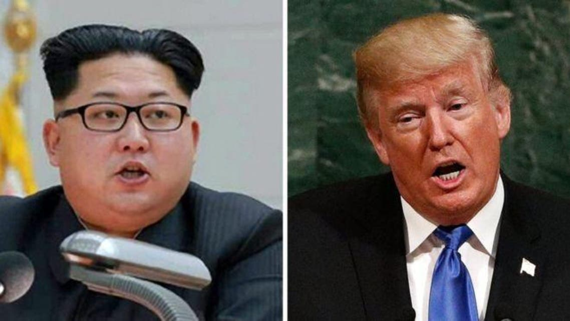 Trump+KIm