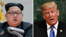 امریکی صدر ڈونلڈ ٹرمپ نے کم جونگ ان کو 'موٹا بونا' قرار دے دیا