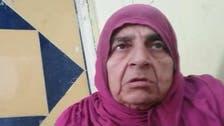 مصر.. سورية مسنة على الرصيف ترفض مساعدة حكومية