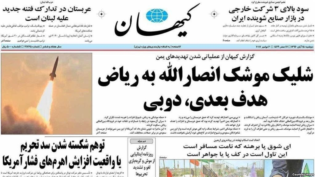 Iran's Kayhan daily, known as Khamenei's mouthpiece, printed contradictory remarks and mentioned Dubai and other sites as possible future target. (Screengrab)