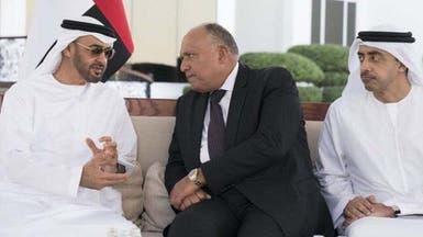 الإمارات ومصر تبحثان أزمة لبنان واستهداف السعودية