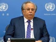 الرياض: عجز مجلس الأمن منح الضوء الأخضر لإيران والحوثي