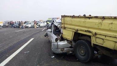 """حادث """"غريب"""".. تصادم بين 24 سيارة دفعة واحدة في مصر"""