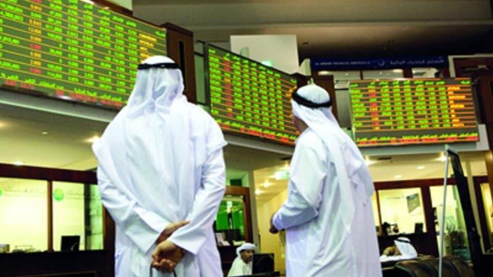 نتيجة بحث الصور عن سوق دبي المالي
