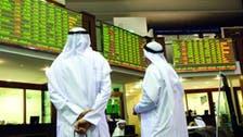 مراجعة MSCI تقفز بأسهم خليجية ومصرية