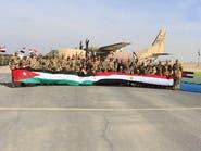 تدريبات عسكرية مصرية أردنية مشتركة لمواجهة التهديدات