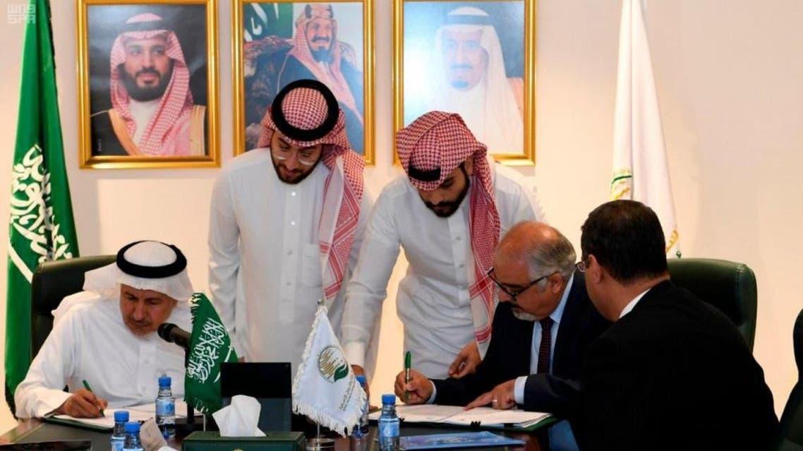 توقيع اتفاقية لإنشاء مركزين لعلاج الكوليرا باليمن