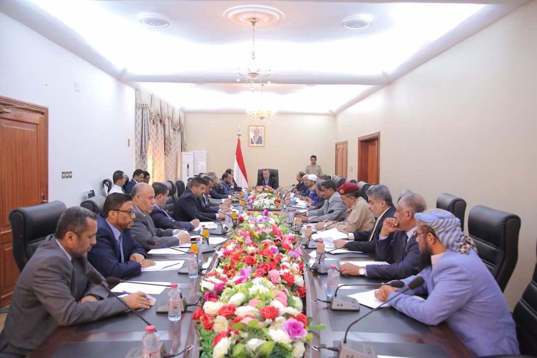 اجتماع الحكومة اليمنية في العاصمة المؤقتة عدن (أرشيفية)