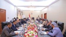 حكومة اليمن: تنسيق لمنع تهريب صواريخ إيرانية للحوثيين