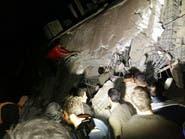 530 قتيلاً وأكثر من 8000 مصاب ضحايا زلزال إيران المرعب