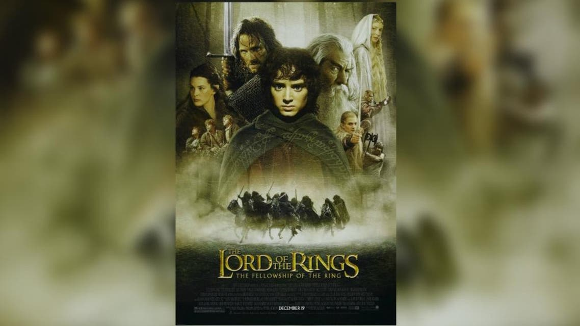 Lord of the Rings (New Line Cinema)