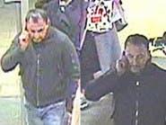سرقة حقيبة بها مجوهرات بـ1.3 مليون دولار من قطار بلندن