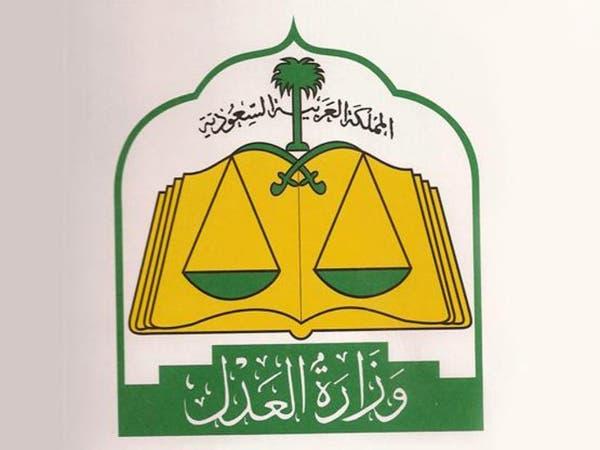 وزارة العدل تدشن نظام إصدار الوكالات الإلكترونية بالخارج