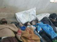 ارتفاع القتلى المدنيين بغارة على الأتارب في سوريا لـ61