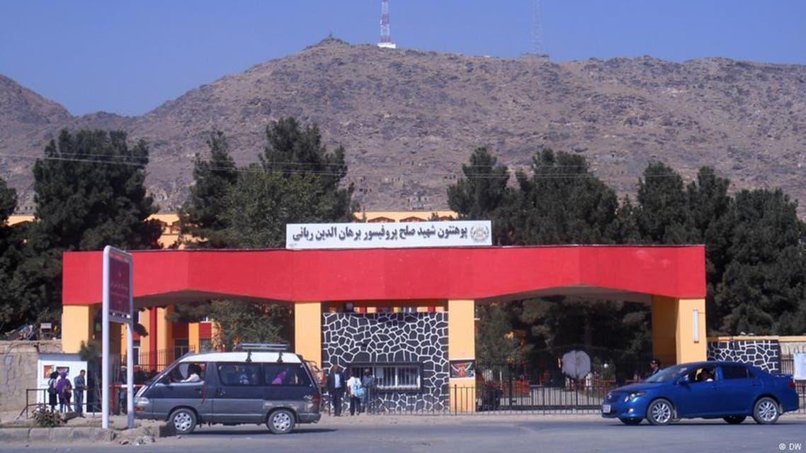 آزار و اذیت جنسی در نهادهای اکادمیک افغانستان رو به افزایش است