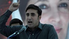3D hologram to secure Pakistan's Bilawal Bhutto during public rallies