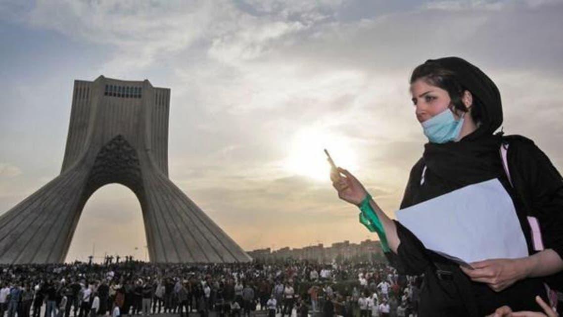 Iran. Internet