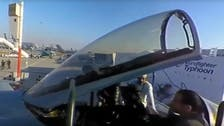 WATCH: 360° video of the Saudi Eurofighter Typhoon jet