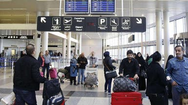 """بالفيديو.. نساء يتعاركن بمطار بيروت..وما قصة """"المعسل""""؟"""