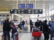 محاولة تهريب 60 قطعة أثرية لأستراليا عبر مطار بيروت