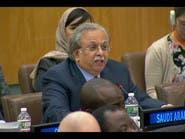 السعودية تطالب بمحاسبة إيران لتزويدها الحوثي بالصواريخ