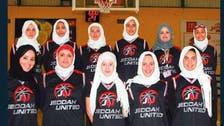Saudi Arabia holds first women's basketball tournament