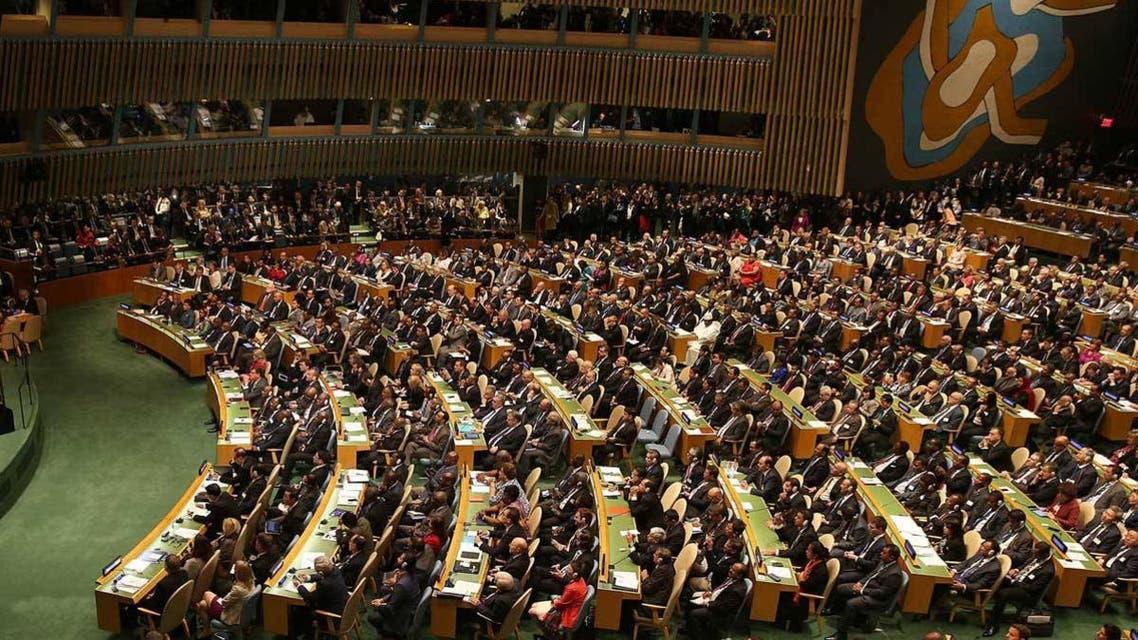 الجمعية العامة للأمم المتحدة 3