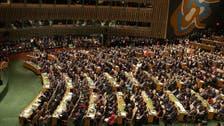 ایرانی ملیشیائیں شام سے فوری طور پرنکل جائیں: اقوام متحدہ