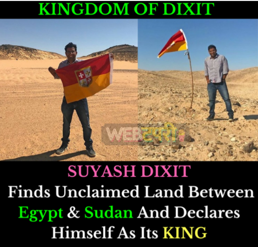 """Suyash Dixit reportedly found the area called Bir Tawil – meaning """"deep well"""" in Arabic. (Facebook)"""