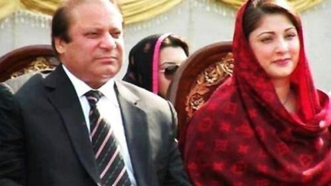 Nawas shrief and maryam nawaz
