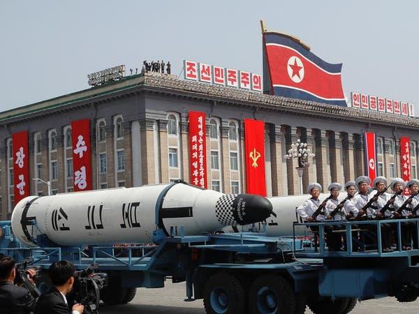 العقوبات تضغط على تجارة كوريا الشمالية مع الصين