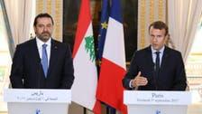 ماکروں کی حریری کو فرانس آنے کی دعوت اور سعودی ولی عہد کو فون