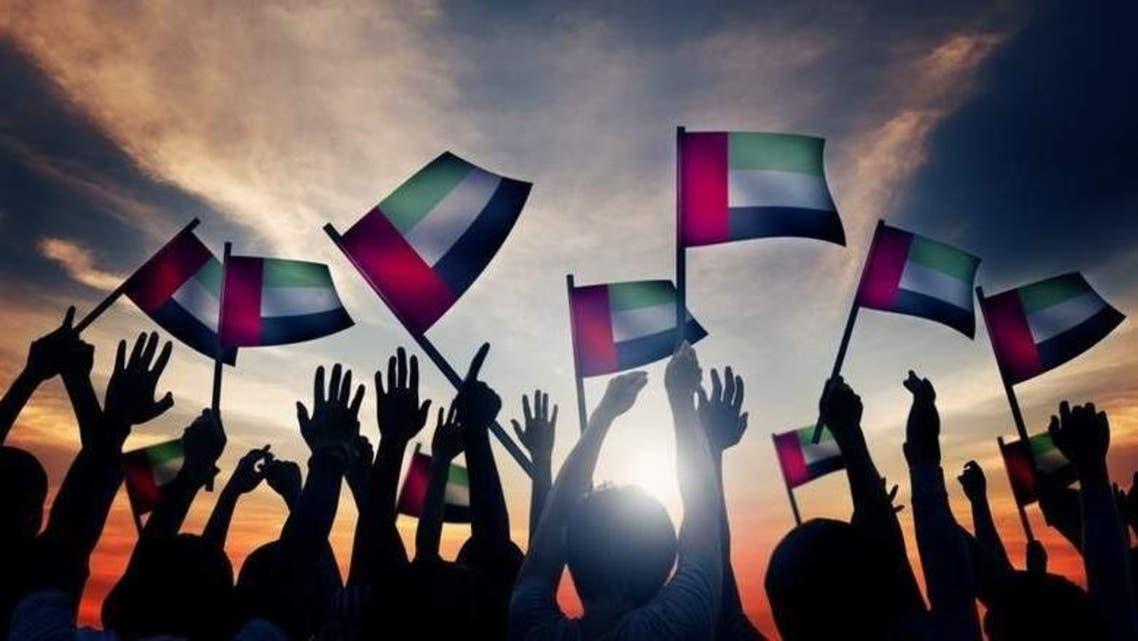 UAE Day