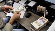 ایرانی ریال کی قدر میں کمی، غیرملکی کرنسیوں کا کاروبار ٹھپ