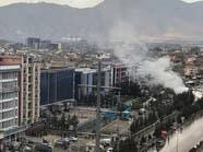 كابول.. انتحاري يستهدف تجمعاً سياسياً ويخلف 9 قتلى