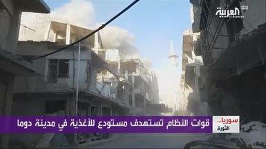 حملة شرسة على الغوطة الشرقية