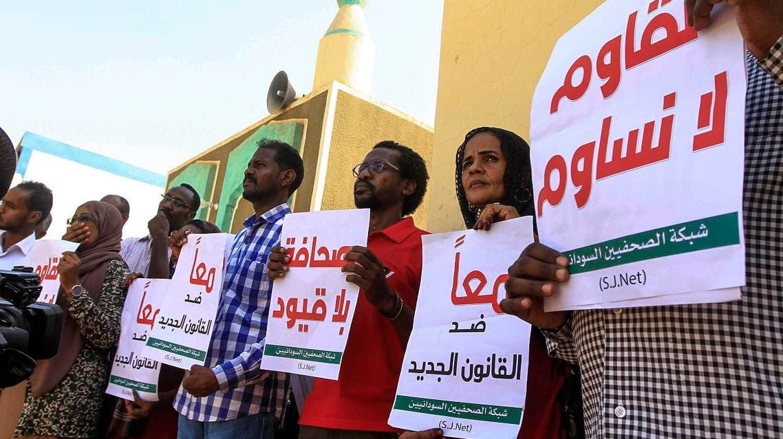 Sudanese journalists protest against a proposed new press law that aims to tighten restrictions on media freedom, at the headquarters of the National Council for Press and Publications in the capital Khartoum on November 15, 2017. (AFP)