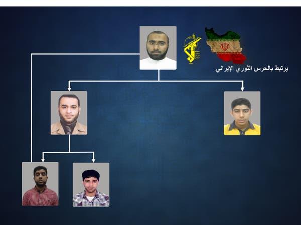 بالتفاصيل.. البحرين تكشف خلية إرهابية مرتبطة بإيران