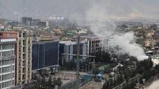 کابل : سیاسی میٹنگ کے باہر خود کش حملہ ، 9 افراد ہلاک