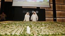Emaar Properties to raise $1.3 bln in development unit's IPO